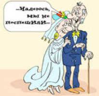 Виды юбилеев свадьбы. Годовщины свадеб и их названия по годам. лет – ртутная свадьба
