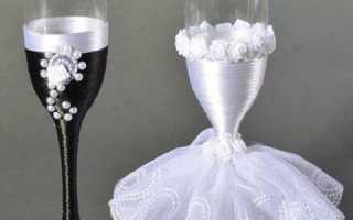 Украсить бокалы на свадьбу своими руками. Свадебные бокалы своими руками, декор — фото примеров