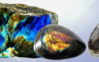 Камень лабрадорит: магические и лечебные свойства. Лабрадор — магические свойства камня