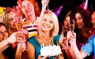 Как поздравить подругу с днём рождения оригинально? Прикольные поздравления с днем рождения подруге