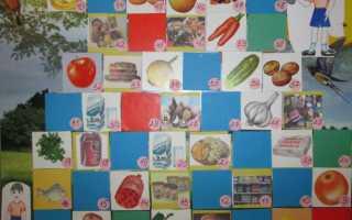 Полезные и вредные продукты игра для детей