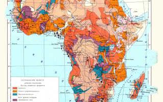 Карта полезные ископаемые африки
