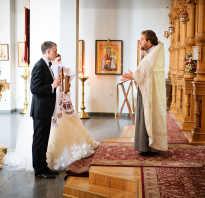 Поздравить с венчанием красиво своими словами. Поздравления с венчанием своими словами