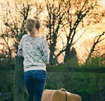 Как пережить расставание с любимым. Как легче пережить расставание с любимым человеком
