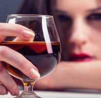 Почему неизлечим женский алкоголизм? С чего начинается и излечим ли женский алкоголизм