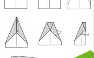 Как сделать оригами самолет из бумаги