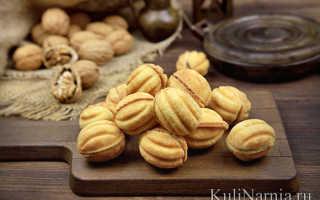 Как сделать орешки со сгущенкой без формы