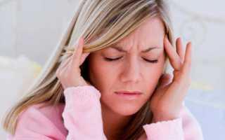 Как определить что забеременела. Мигрень и необъяснимые головные боли. Растёт базальная температура
