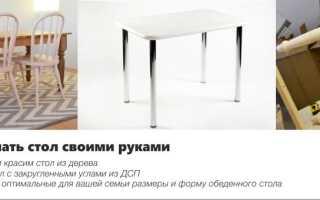 Как сделать обеденный стол из дерева