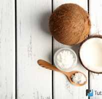 Домашнее кокосовое масло применение. Как получают кокосовое масло? Применение в медицине