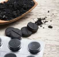 Полезно ли пить активированный уголь
