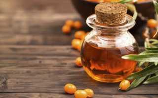 Чем полезно для кожи облепиховое масло
