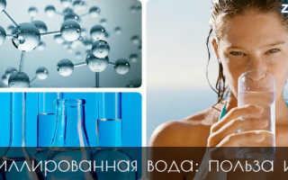 Полезно ли пить дистиллированную воду