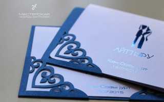 Алтайская свадьба обычаи. Свадьба на Алтае – все трудности организации. Выезд на Алтай и сам день Х