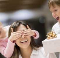 Что подарить маме на день рождения? Что можно подарить своей маме на день рождения