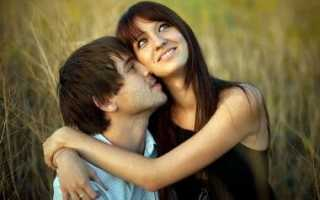 Как иметь со всеми знакомыми хорошие отношения. Хорошие отношения с парнем – как достичь