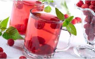 Чем полезен чай с малиной