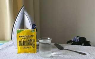 Чистка утюга. Простые советы, как почистить утюг от накипи и нагара. Чистка утюга лимонной кислотой