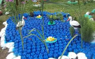 Как сделать озеро из пластиковых бутылок