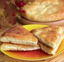Как сделать осетинский пирог с сыром
