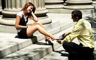 Как мужчины привлекают внимание? Понравился мужчина? Узнайте как привлечь его внимание
