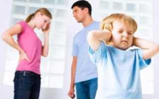С кем остаются дети после развода. Как определить порядок встреч и общения. Бывших детей не бывает