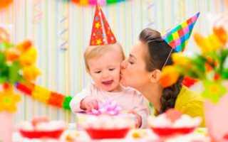 Празднование 1 года ребенку. Как отметить годик ребенку. Устраиваем праздник для малыша