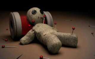 Как сделать из ткани куклу. Кукла Вуду — как сделать своими руками в домашних условиях