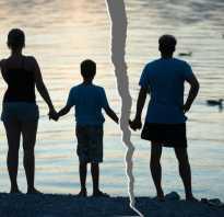 Разбираемся: с кем останется ребенок при разводе? С кем остается ребенок после развода