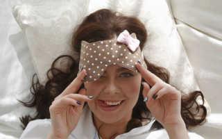 Чем полезна маска для сна