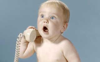 Во сколько дети начинают говорить. В каком возрасте дети начинают говорить первые слова