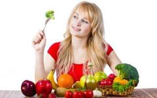 Овощи и фрукты полезные для зрения