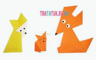 Как сделать лису из бумаги оригами схема. Лиса-оригами: мастер-класс по сборке. Поэтапный фото урок