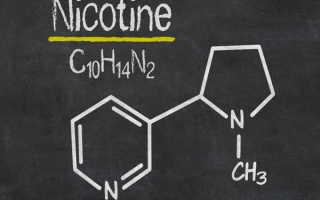 Никотин польза и вред