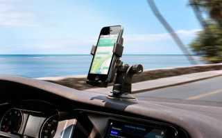 Как сделать навигатор на телефоне