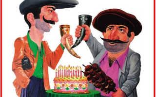 Дагестанские притчи о дружбе народов. Кавказские тосты, шутки и притчи для дружеского застолья