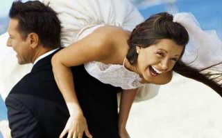 Как хорошо выйти замуж. Как выйти замуж — ценные советы! Обереги на удачное замужество