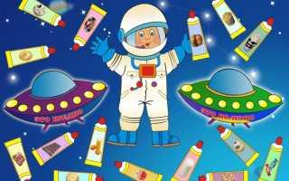 Картинки для детей полезные и вредные продукты