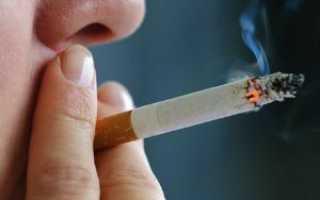 Полезно ли курить